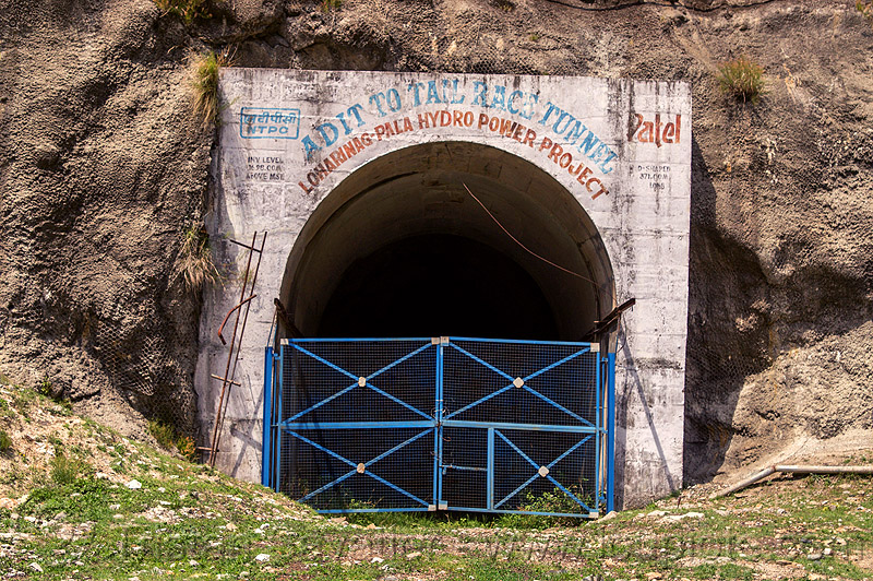 adit to tail race tunnel - loharinag-pala hydro power project (india), adit, bhagirathi valley, closed, entrance, gate, hydro electric, india, locked, loharinag-pala hydro power project, trespassing, tunnel