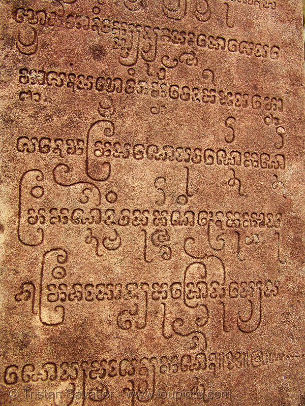 ancient writing etched in stone - Mỹ Sơn cham sanctuary (hoi an) - vietnam, engraved, engraving, etching, mỹ sơn, ruines