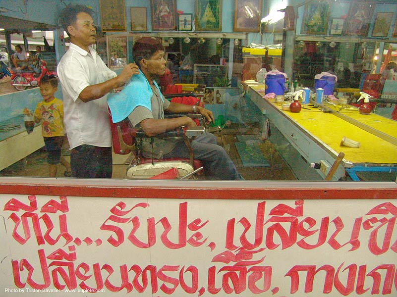 barber shop - thailand, barber shop, ประเทศไทย