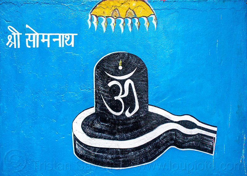 Black Lingam With Om Hindu Symbolism India