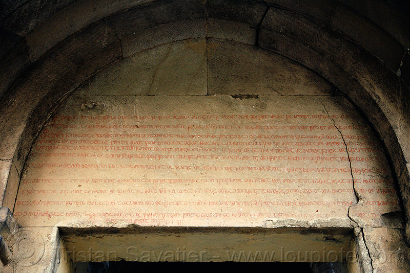 georgian inscriptions on the oshki monastery - georgian church ruin (turkey), byzantine, georgian church, georgian script, inscriptions, orthodox christian, oshki monastery, religion, öşk, öşkvank