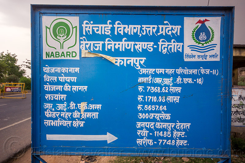 government sign in hindi (india), india, khoaja phool, village, खोअजा फूल