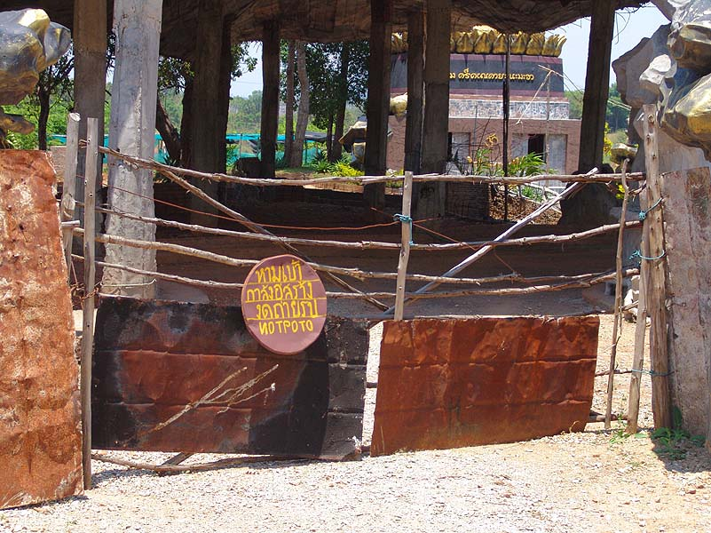 hindu park near phu ruea, west of loei (thailand), gate, hinduism, no trespassing, prohibited, sign, ประเทศไทย