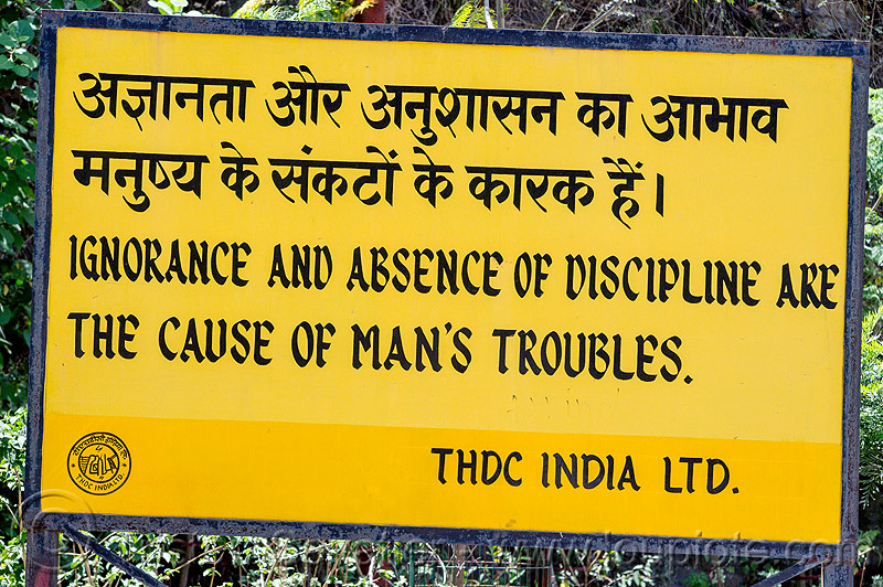 ignorance and absence of discipline are the cause of man's trouble - indian road sign, india, road sign, tehri dam, tehri hydro development corporation, thdc