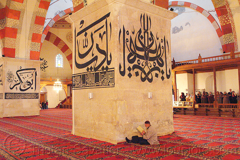 inside eski camii mosque - edirne (turkey), arabic calligraphy, architecture, carpet, column, edirne, eski camii, eski mosque, faith, holy book, inside, interior, islam, koran, man, muslim, pillar, praying, quraan, quran, reading, religion, scholar, scriptures, sitting, studying, vaults, verses