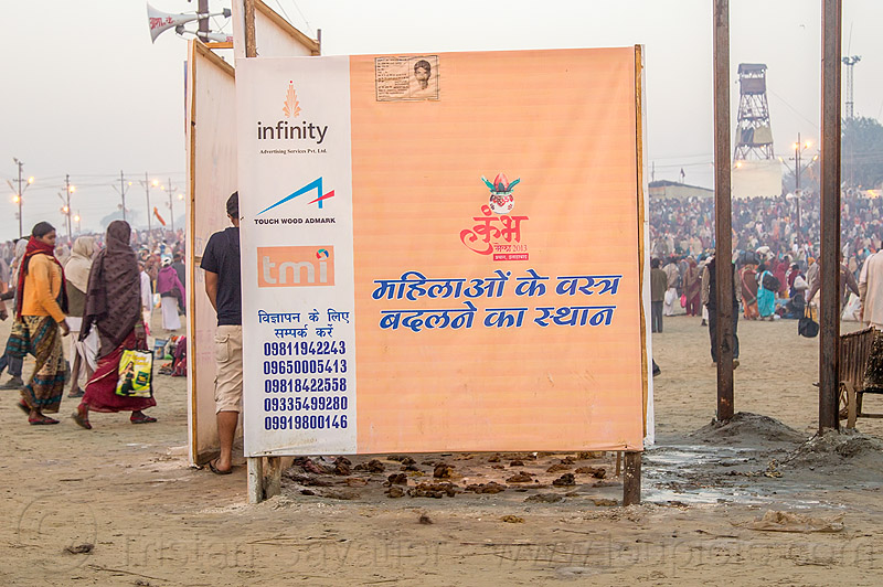 kumbh mela 2013 hindu festival (india), amavasya, bathroom, crowd, dawn, feces, human waste, kumbh maha snan, kumbha mela, maha kumbh, maha kumbh mela, mauni amavasya, people, poop, sangam, sanitation, toilets, triveni sangam