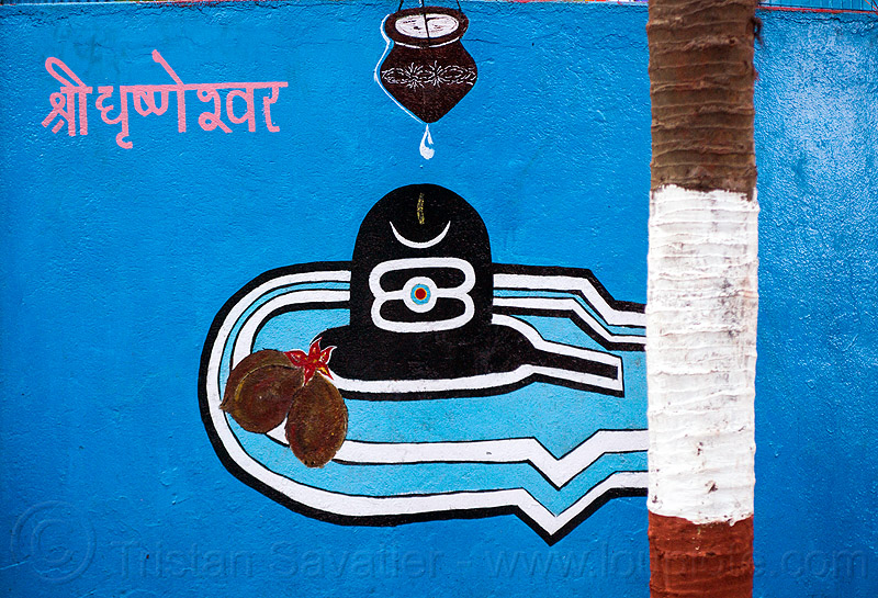 lingam with coconut offerings - hindu symbolism (india), coconuts, flower, hinduism, linga, painting, shiva lingam, symbol, symbolism, water droplet