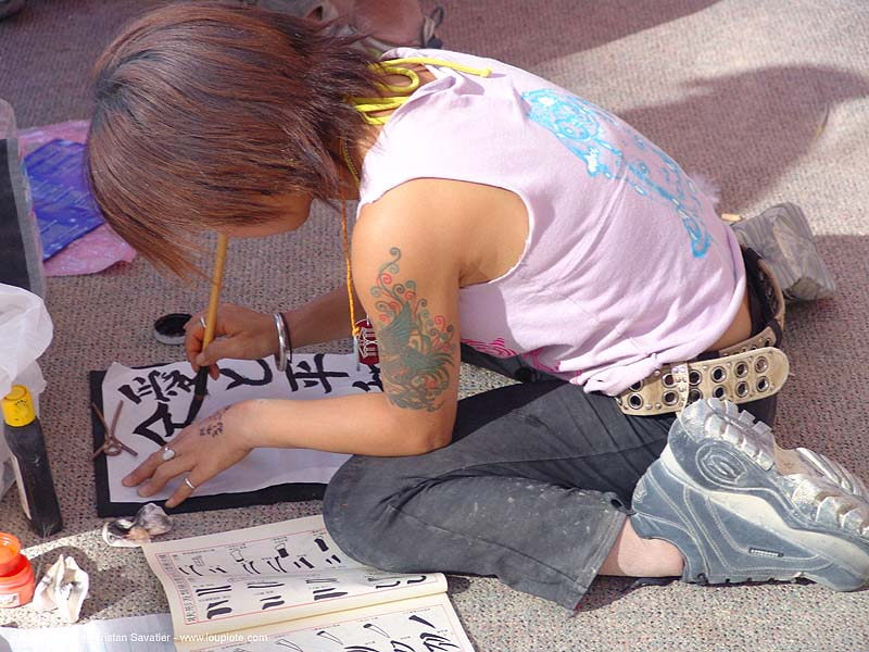 japanese calligraphy, art, burning man, center camp, japanese calligraphy, kanji, momo, 書道