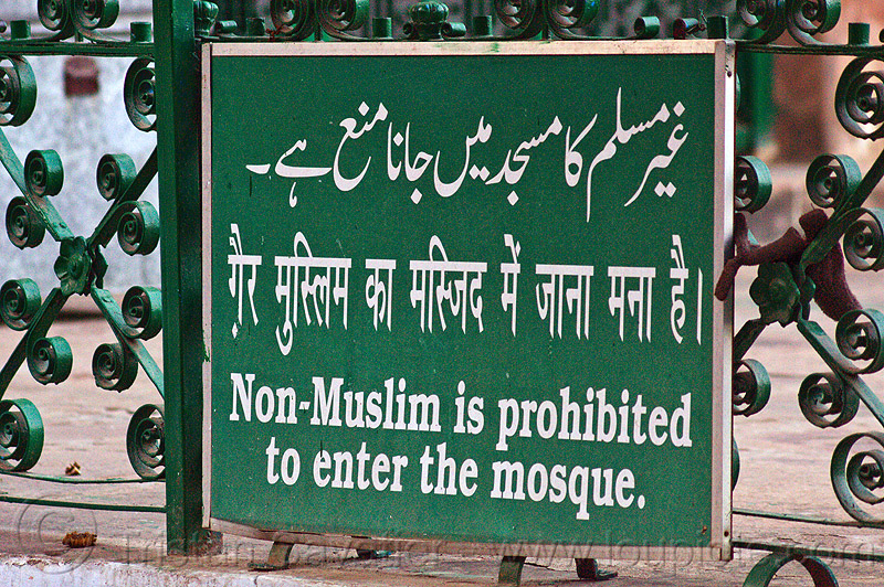non-muslim is prohibited to enter the mosque - sign - lucknow (india), arabic, asafi imambara, bara imambara, discrimination, forbidded, india, islam, lucknow, masjid, mosque, muslim, prohibited, shia shrine, sign, urdu script, urdu writing