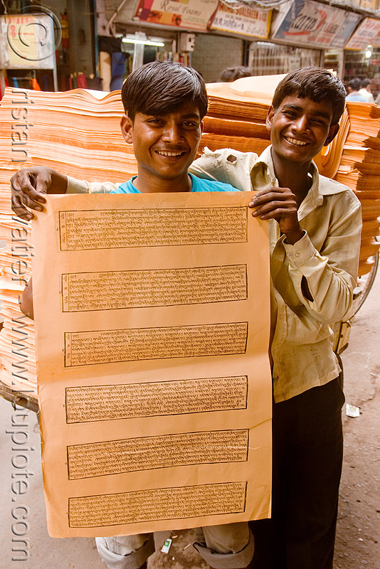 printed tibetan prayers (india), delhi, jayyed press, man, paper, people, print shop, printed paper, printed sheets, printing shop, workers