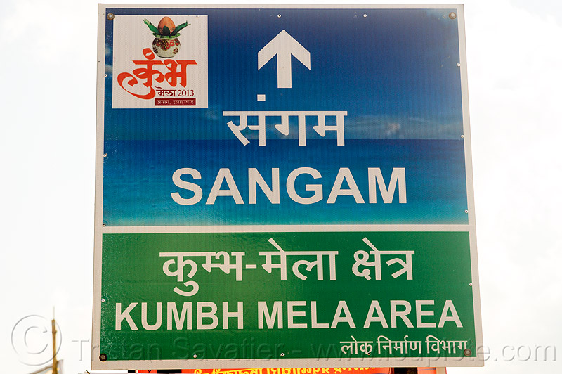 sangam - kumbh mela area - street sign (india), direction, hindu pilgrimage, hinduism, india, kumbh mela area, maha kumbh mela, road sign, street sign, triveni sangam