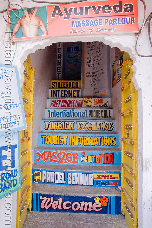 shop stairs - pushkar (india), pushkar, shop, stairs, street