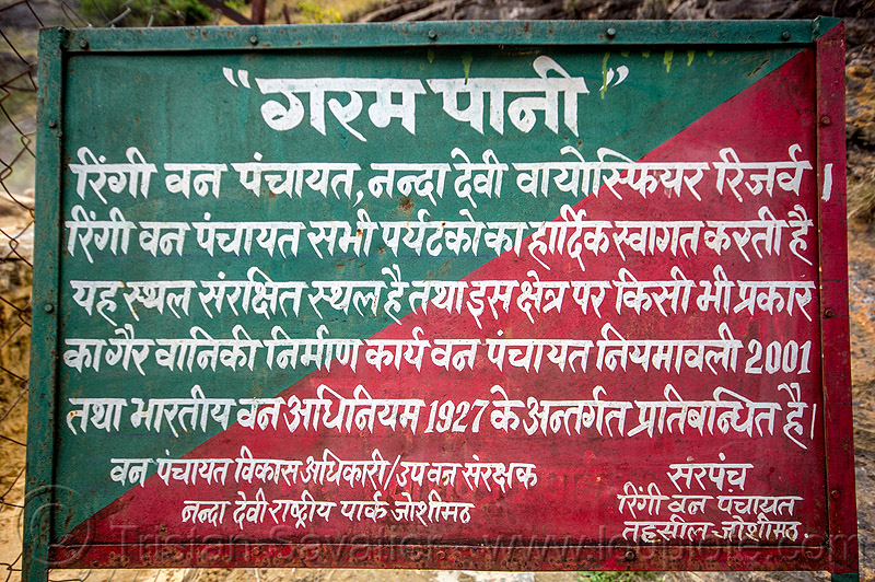 sign at the tapovan hot springs (india), dhauliganga valley, green, hindi, mountains, red, sulfurous hot springs