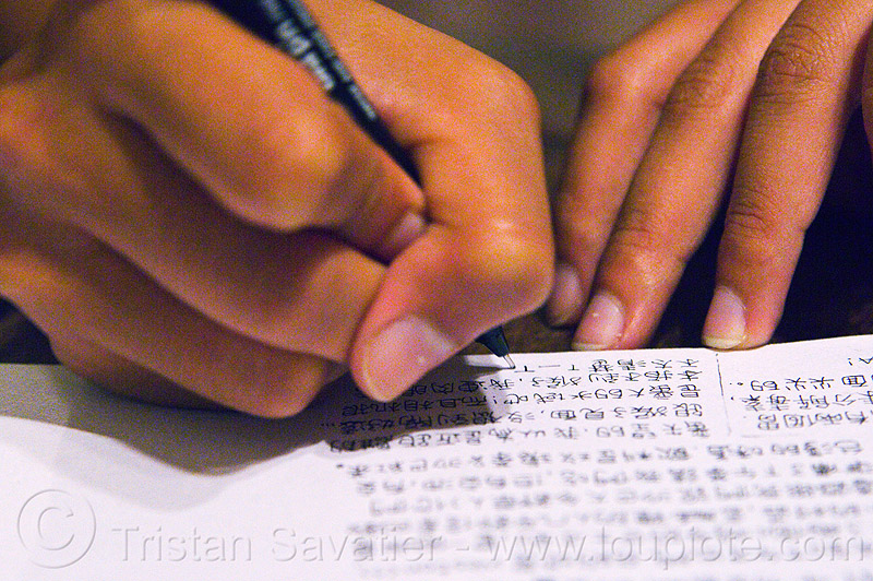 writing in chinese, borneo, chinese characters, close-up, fingers, hand writing, hands, hanzi, logographs, malaysia, paper, pen, pencil, sinographs