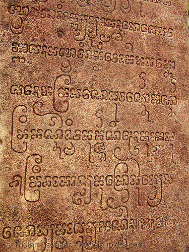 ancient writing etched in stone - Mỹ Sơn cham sanctuary (hoi an) - vietnam, ancient writing, cham, engraved, engraving, etched, etching, mỹ sơn, ruines, sanctuary, stone
