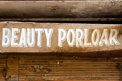 beauty parlour store sign (india), bad spelling, beauty parlour, misspelled, shop, sign, spelling mistake, varanasi