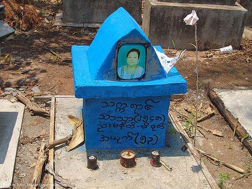burman tombstone - blue grave - สังขละบุรี - sangklaburi - thailand, blue, burmese script, burmese writing, cemetery, grave, graveyard, sangklaburi, tombstone, ประเทศไทย, สังขละบุรี