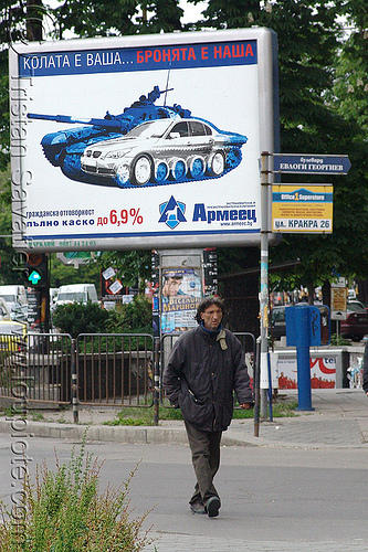 car insurance - Армеец - armeec - tank - advertising billboard (bulgaria), ad, advertisement, advertising, army tank, arny tank, billboard, car, man, military, street, армеец, българия