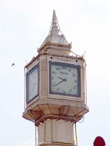 หอนาฬิกา - เลขไทย - clock tower with traditional thai numbers - thailand, street clock, ประเทศไทย, เลขไทย