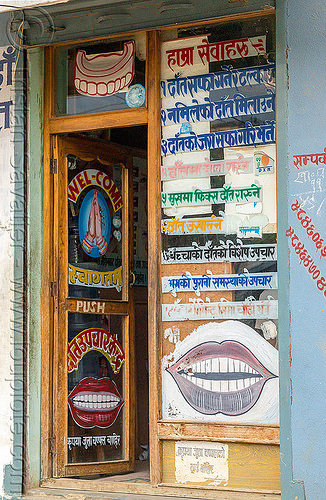 dentist door (nepal), dentist, denture, door, office, shop, sign, teeth