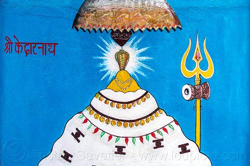 golden lingam - naga snake - trident - damaru drum - hindu symbolism (india), cobra, damaru drum, hindu temple, hinduism, linga, naga snake, necklaces, nāga snake, painting, ritual drum, shiva lingam, symbolism, trident, water droplet