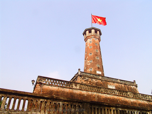 historical tower in army museum - vietnam, army museum, hanoi, red flag, tower, vietnam flag