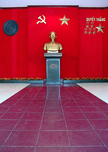 ho chi minh memorial - vietnam, army museum, bust, communism, communist, hammer and sickle, hanoi, ho chi minh, monument, red, sculpture, star, statue