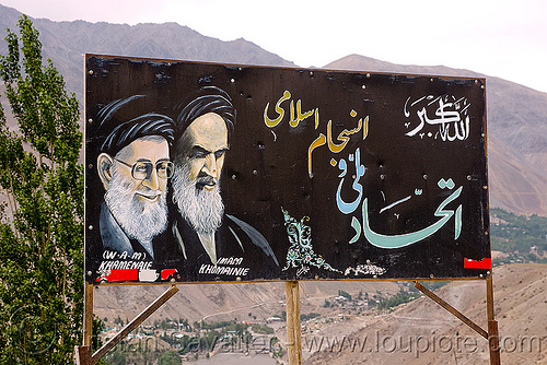 imam khomeini and khamenei - sign in urdu - leh to srinagar road - kashmir, arabic, ayatollah khomeini, clerics, imam, india, islam, kashmir, khamenei, khomaini, road, sign, urdu script, urdu writing