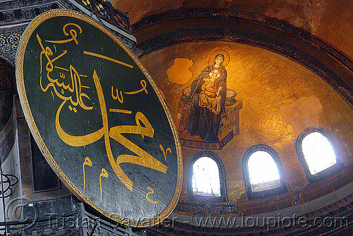islam and christianity in hagia sophia (istanbul), arabic, architecture, aya sofya, byzantine, calligraphy, christ, church, hagia sophia, inside, interior, islam, jesus, madonna, medalion, mosque, orthodox christian, sacred art, virgin mary