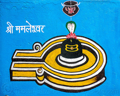 lingam - naga snake - lotus flower - hindu symbolism (india), cobra, hindu temple, hinduism, linga, naga snake, nāga snake, painting, shiva lingam, symbol, symbolism