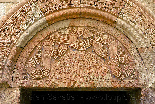 low relief carvings on vault - Işhan monastery - georgian church ruin (turkey), byzantine architecture, decoration, detail, door, floral, geometric, georgian church ruins, ishan church, ishan monastery, işhan, low-relief, motives, orthodox christian