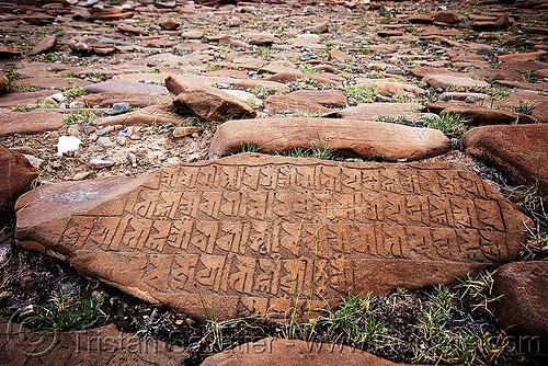 mani stone, carved, gompa, hemis, hemis gompa, ladakh, mani stones, mani wall, monastery, prayer stone wall, prayer stones, tibetan, tibetan monastery