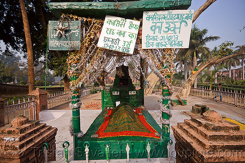 muslim tomb in the residency - lucknow (india), british residency, cemetery, grave, india, islam, lucknow, muslim, signs, tomb