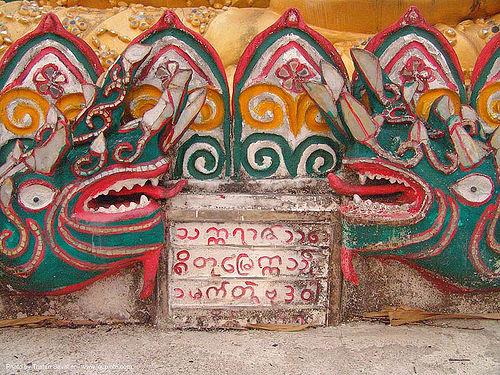 Nāga snakes - wat somdet - สังขละบุรี - sangklaburi - thailand, burmese script, burmese writing, naga snake, nāga dragon, nāga snake, sangklaburi, temple, wat somdet, ประเทศไทย, สังขละบุรี