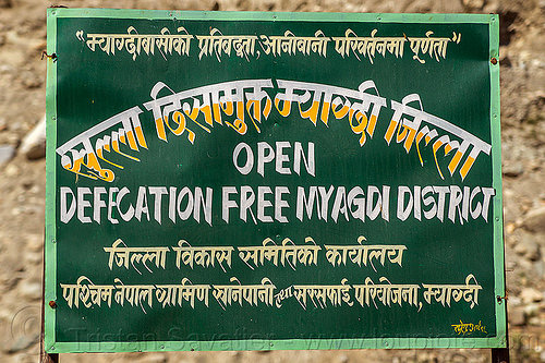 open defecation free - sign (nepal), annapurnas, human waste, kali gandaki valley, poop, sanitation, sign