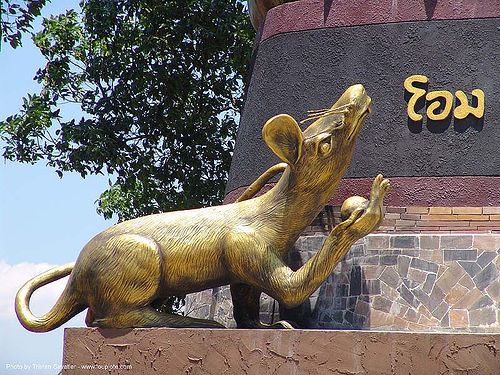 rat statue - hindu park near phu ruea, west of loei (thailand), deity, hindu, hinduism, phu ruea, rat, ประเทศไทย