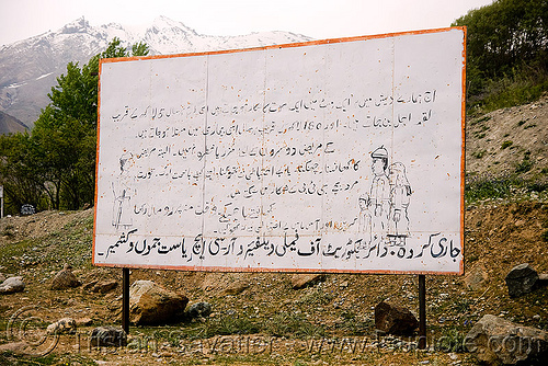 sign in urdu - leh to srinagar road - kashmir, arabic, kashmir, sign, urdu script, urdu writing