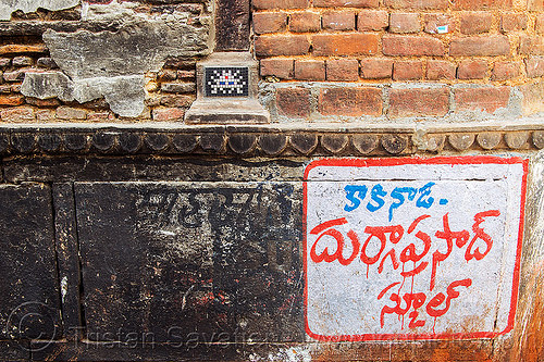 space invaders mosaic (varanasi), art, brick wall, bricks, invader, street art, tilak, tilaka, urban art
