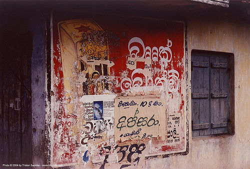 sri lanka - billboard, billboard, srilanka