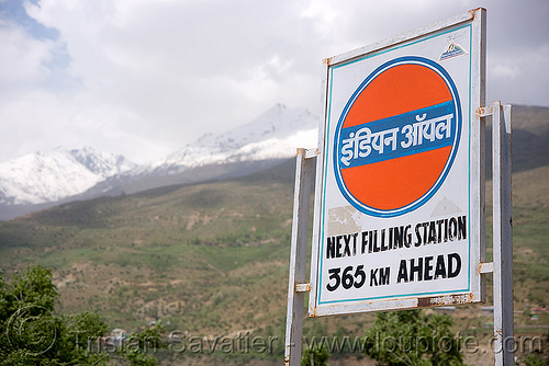tandi gas station - keylong - manali to leh road (india), filling station, gas station, keylong, ladakh, petrol station, road, sign, tandi