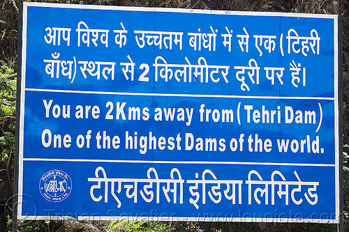 DSC01038, road sign, tehri dam, tehri hydro development corporation, thdc