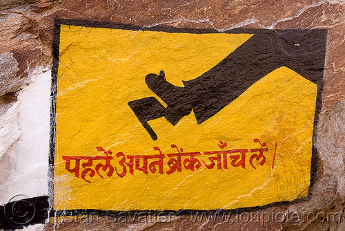 use the brakes! (india), brakes, hindi, india, painted, rock, sign