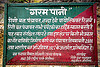 sign at the tapovan hot springs (india), dhauliganga valley, green, hindi, mountains, red, sign, sulfurous hot springs, tapovan hot springs