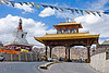 city gate - leh (india)