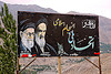 imam khomeini and khamenei - sign in urdu - leh to srinagar road - kashmir