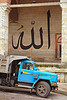 blue truck, arabic, as 900, calligraphy, de soto, edirne, eski camii, eski mosque, islam, lorry, street, truck, turbo