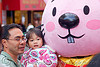 chinese father and kid, cartoon character, child, chinatown, chinese new year, daughter, father, kid, little girl, lunar new year, man, pink
