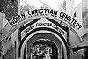 delhi's indian christian cemetery, arches, delhi, entrance, gate, indian christian cemetery, paharganj, religion, signs